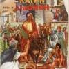 Καινή Διαθήκη Τάξις Δ΄