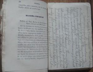 DSC01720