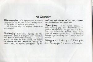 ipg628